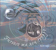cover cd Amarillis - 15Kb