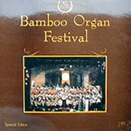 cover Bamboo organ 15 kB