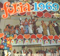 example of vinyl with Folia de Reis