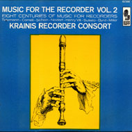 cover of LP Bernard Krainis - 15 Kb